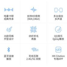哈曼卡顿蓝牙音箱Citationone无线音响wifi家用音乐系统郑州专卖店图片