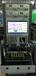 ATE-8500充电器连扳自动综合测试仪