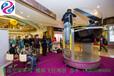 飞行体验座舱飞行模拟器游戏飞机模拟驾驶设备