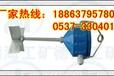 GUJ25本安型煤位传感器,矿用GUJ25本安型煤位传感器价格
