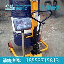 液压油桶搬运车价格图片