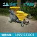砂浆喷涂机价格中运砂浆喷涂机