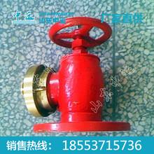 中运船用消防栓价格