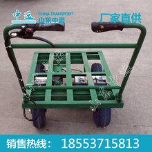 手推电动搬运车型号电动搬运车价格图片