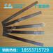 精密钢板尺规格精密钢板尺厂家