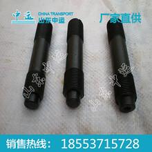 双头螺栓规格双头螺栓型号图片