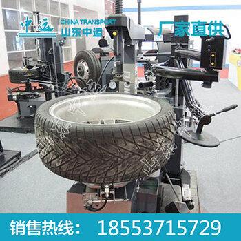 轮胎拆胎机规格轮胎拆胎机厂家