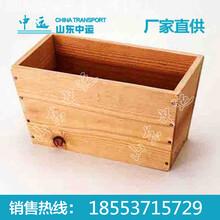 木箱价格木箱规格图片