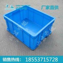 塑料箱规格塑料箱尺寸图片