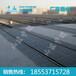 鐵路道口板價格鐵路道口板規格
