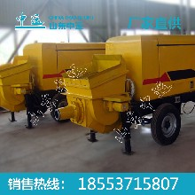 混凝土输送泵保养混凝土输送泵价格图片