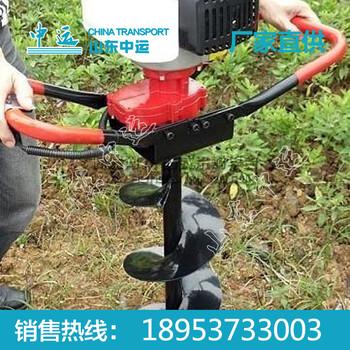 挖坑机分类中运挖坑机质量挖坑机价格