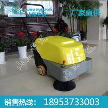 手推式扫地机生产厂家扫地机价格