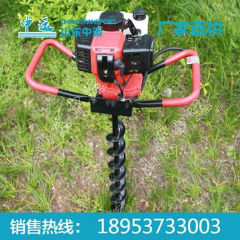 手提式挖坑机价格中运手提式挖坑机质量