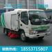 电动扫地车价格中运电动扫地车质量