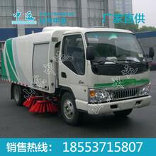电动扫地车价格电动扫地车规格