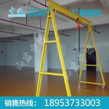 移动式龙门吊规格移动式龙门吊价格