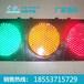 LED信号灯厂家LED信号灯供应