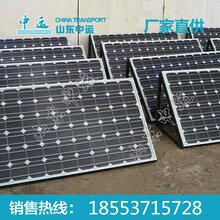 太阳能电池板厂家太阳能电池板价格图片
