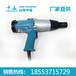 电动螺栓扳手规格电动螺栓扳手价格