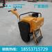 单轮压路机厂家小型单轮压路机