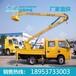 桅杆式高空作业车规格桅杆式高空作业车质量