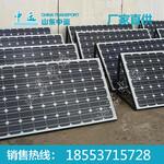 太阳能电池板规格中运太阳能电池板