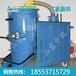 工业吸尘器品牌工业吸尘器价格