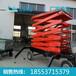 移动式电动升降机价格厂家直销移动式电动升降机