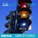 信号灯厂家中运信号灯价格信号灯规格