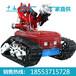 消防救援机器人型号消防救援机器人价格