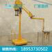 移动式助力机械手型号移动式助力机械手价格