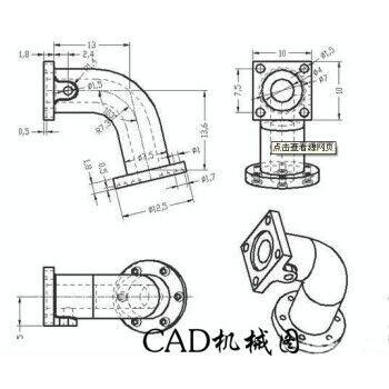 福永最实用的机械设计制图培训班福永智创CAD机械培训机构