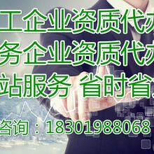 上海劳务资质证书办理流程和需要的技工工程师的人员
