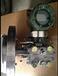 橫河川儀液位EJA210A法蘭式差壓變送器液位變送器