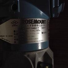 罗斯蒙特3051压力变送器维修更换安装技术支持服务横河EJA维修图片