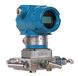 品牌羅斯蒙特3051DP2A差壓變送器壓力測試