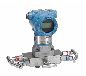 3051CD差壓變送器羅斯蒙特壓力差壓變送器
