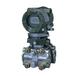 橫河川儀EJA430A表壓壓力變送器橫河品牌壓力變送器