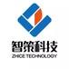 微信公众平台、PC网站、APP、微信广告植入