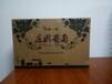 洁阳陕西西安月饼盒子定做西安纸箱包装厂神木礼品盒定做礼品盒价格