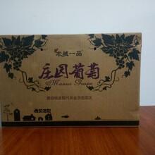洁阳陕西西安月饼盒子定做西安纸箱包装厂神木礼品盒定做礼品盒价格图片