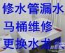 苏州水龙头安装,淋浴房水龙头安装水管维修安装公司