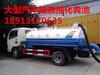 苏州工厂、小区、商场酒店排污下水管道清洗(疏通)