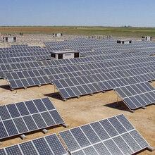 河北省厂家直销255w多晶硅太阳能电池板英利正品全国质保十年包换