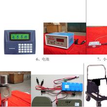 鄭州電子吊秤廠家焦作吊秤價格電子吊磅衡器價格圖片