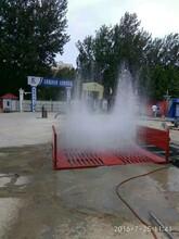 工地扬尘监测仪器工程用车洗车机塔吊喷淋仪器