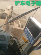鑫隆装载机电子磅铲车秤管理运输安全更可靠