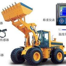 运城安装铲车电子磅郑州装载机电子秤厂家上门安装