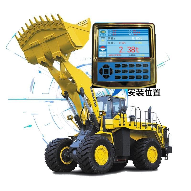 高精度铲车电子磅铲车称郑州装载机电子秤上门安装新款铲车秤
